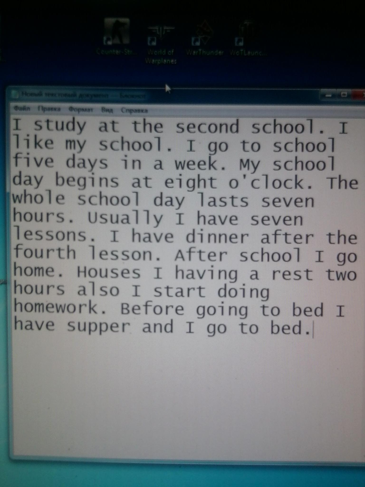 Эссе по английскому моя школа 6809
